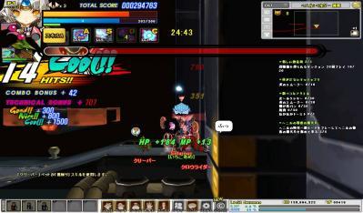 SC_2011_5_24_18_50_54_.jpg