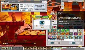 SC_2011_9_10_23_30_4_.jpg