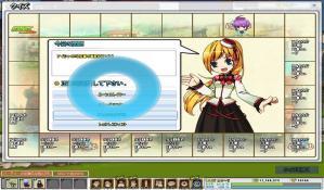 SC_2011_9_13_23_50_46_.jpg