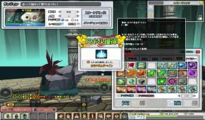 SC_2011_9_8_0_58_35_.jpg