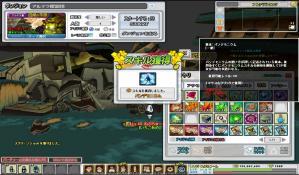SC_2011_9_9_23_1_26_.jpg