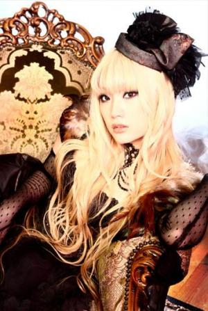 Aural+Vampire_convert_20120121105857.jpg