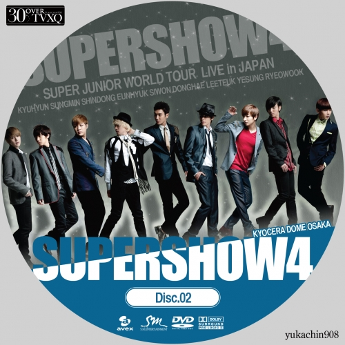 supershow4_2.jpg