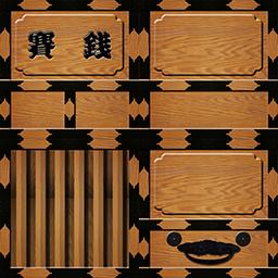 仙鶴的賽銭箱