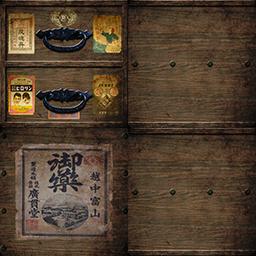 仙鶴的富山之薬箱