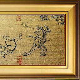 鳥獣人物戯画(RIGHT)
