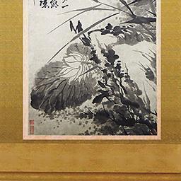 仙鶴的山水画掛軸(下)