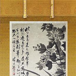 仙鶴的山水画掛軸(上)