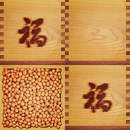 仙鶴的節分白木桝(福)
