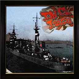 仙鶴的艦艇額装軽巡洋艦五十鈴