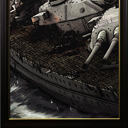 仙鶴的艦艇額装戦艦大和(下)
