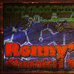仙鶴的Ronnys Chemical Works(老朽化LEFT)