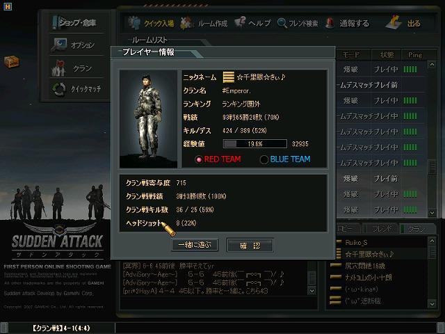 ScreenShot_158645641537.jpg