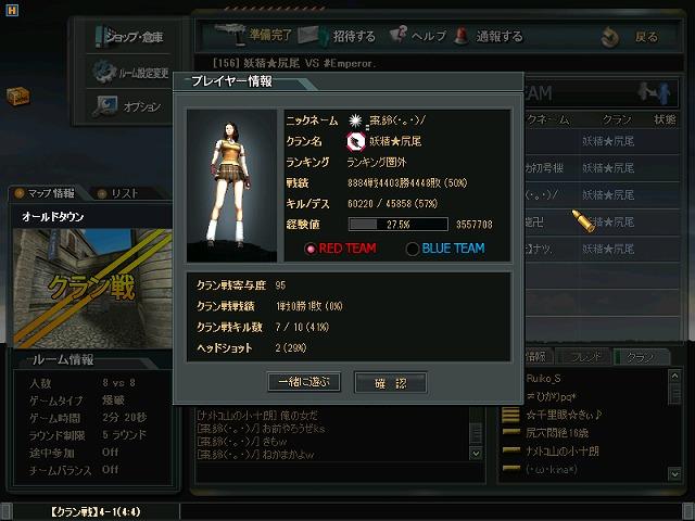 ScreenShot_158974514.jpg