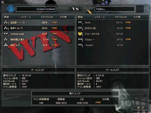 ScreenShot_203.jpg