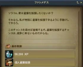 (ノ*´Д`)ノオォオォ