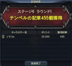 うーん(´・ω・`)