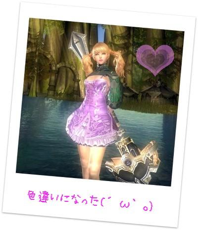 紫色になっら(〃▽〃)b