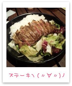 肉ヽ(´ー`)ノ