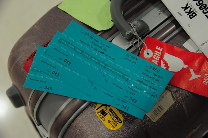 120107_チケット
