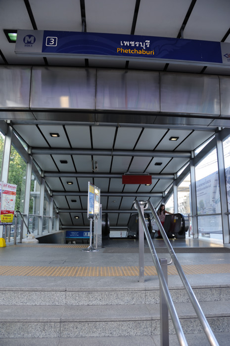 120108_ペッチャブリ駅入口