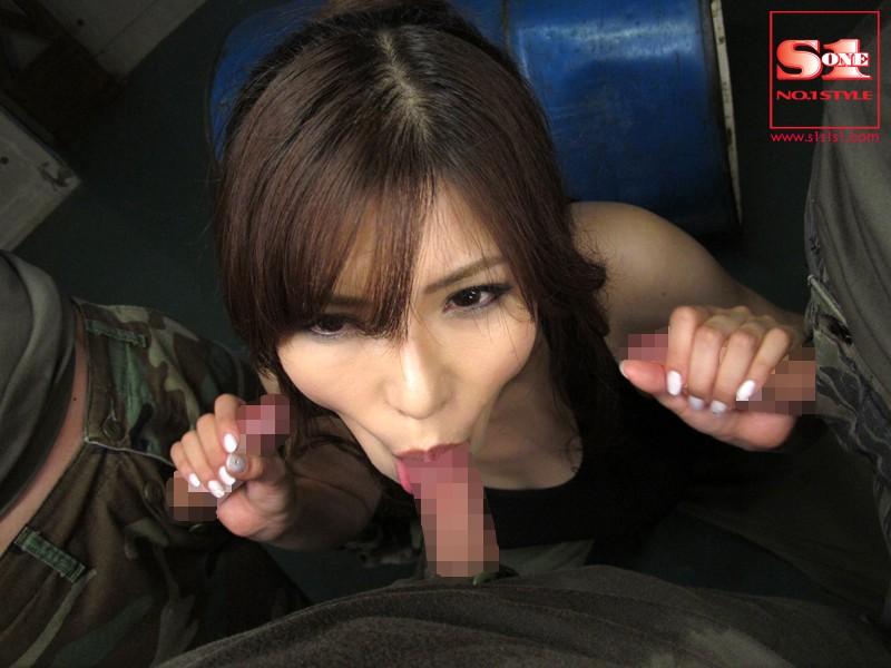 沖田杏梨 エロ画像 50