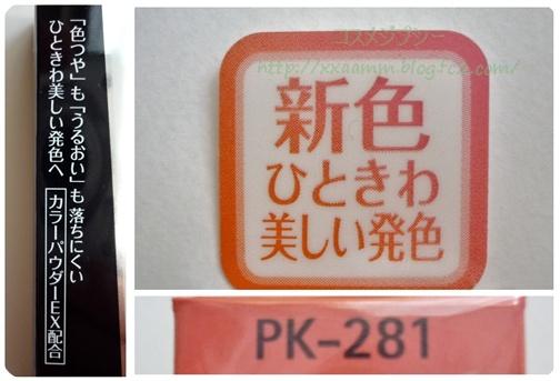 P1080932-horz.jpg