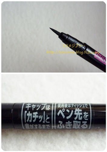 P1080990-vert.jpg