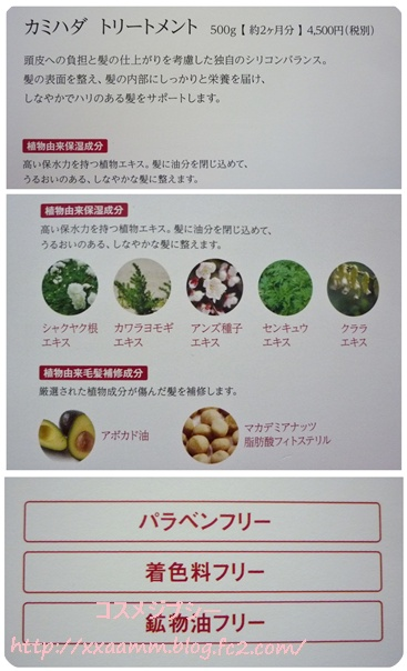 P1090040-vert-vert.jpg