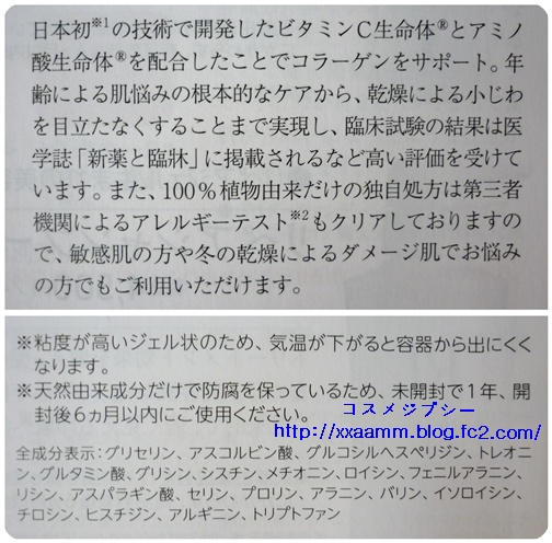 P1090379-vert.jpg