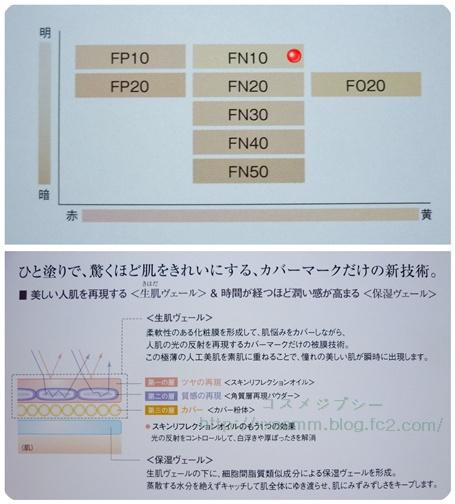 P1090398-vert.jpg