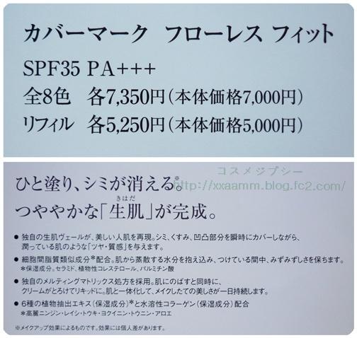 P1090399-vert.jpg