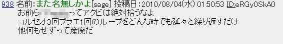 0_20100804040953.jpg