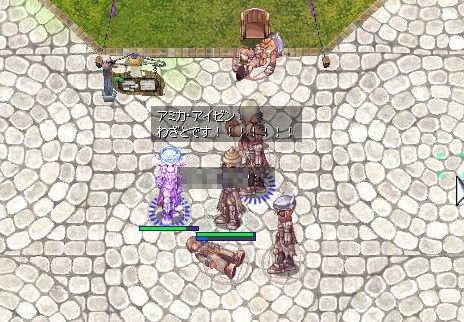 10_20100602011739.jpg