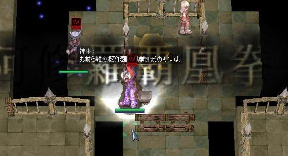10_20100621010931.jpg