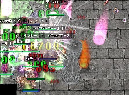 10_20100722024446.jpg