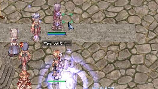 10_20100725230122.jpg