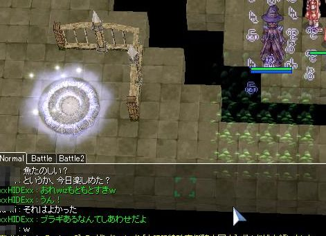10_20100808223556.jpg