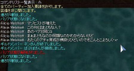 10_20100817022407.jpg