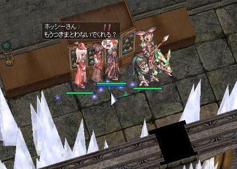 10_20100915094016.jpg
