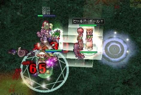 10_20101007094852.jpg