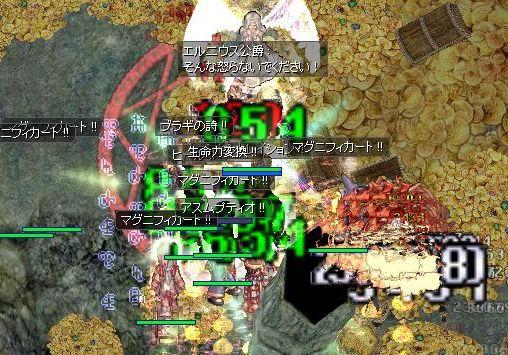 10_20101010055918.jpg