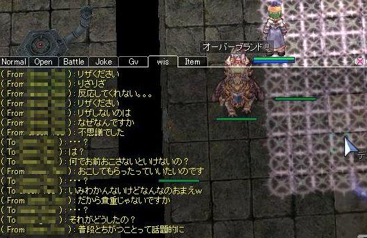 10_20101015001538.jpg