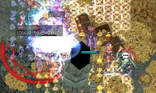 10_20101024092641.jpg