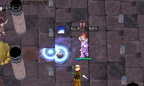 10_20110322132445.jpg