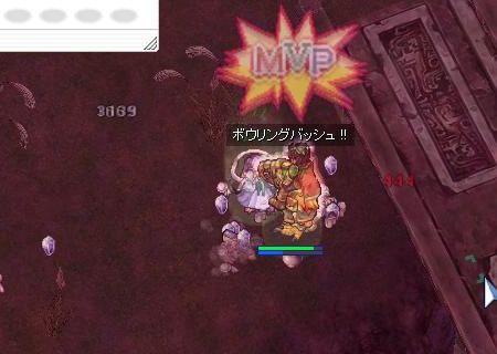 11_20100610045828.jpg