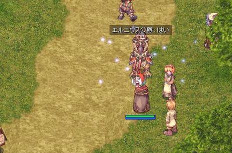 11_20100703115207.jpg