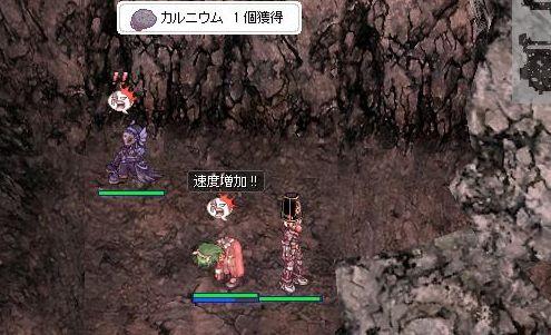 11_20100726003501.jpg
