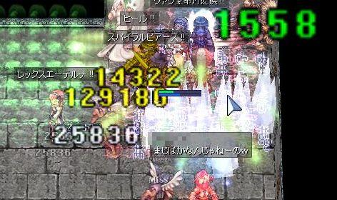 11_20100804021853.jpg