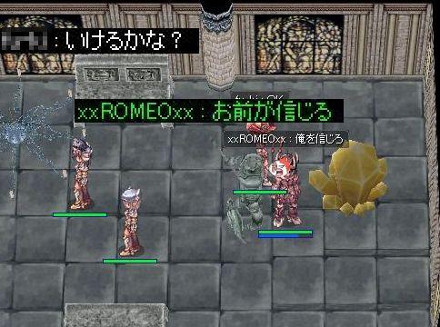 11_20100913132543.jpg